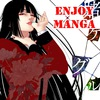 Манга/Manga