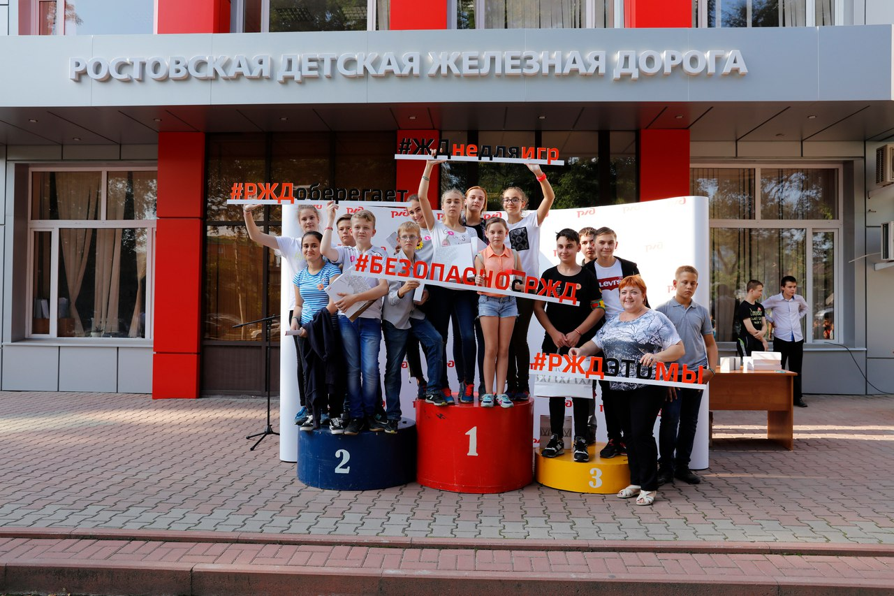 Урок безопасности в форме квеста прошел на Ростовской детской железной дороге