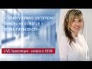 Почему важно регулярно бывать на осмотре у врача-гинеколога