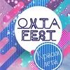 ОХТА-Fest   2017