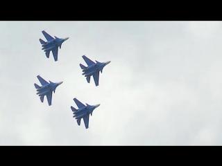 Выступление пилотажной группы «Русские Витязи» на международной выставке «Лима-2017»