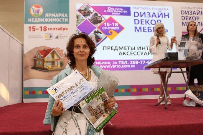 Экспозицию «Ярмарки Недвижимости» и выставки «Дизайн.Декор.Мебель» составили лидеры отрасли Юга России