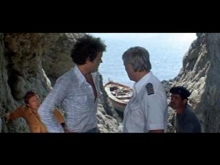 Пираты ХХ века (1979 год)