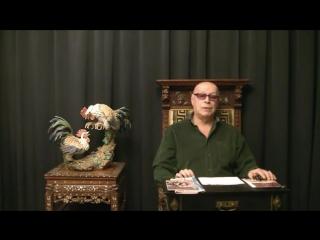 ОТКРОВЕНИЯ ЭДУАРДА ХОДОСА 2017 год_ От Благодатного огня до Красного петуха - Часть 2