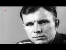 Космос Наш (50 Лет) - Сергей Бобунец (Смысловые Галлюцинации)