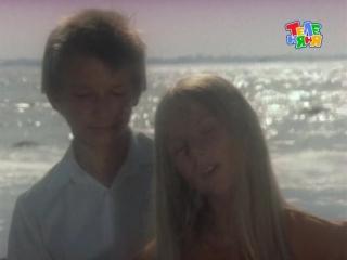 Виктория Врадий и Михаил Боярский - Стеклянный мир (песня из к/ф Выше Радуги)