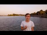 Ростислав Максютенко - Седая молодость моя