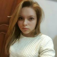 Светлана Максимовна