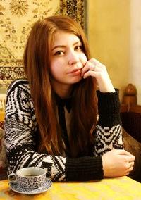 Анастасия Аврилова