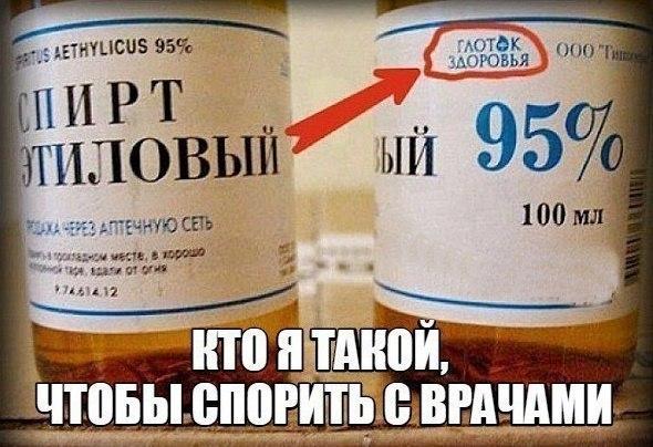 https://pp.userapi.com/c836122/v836122729/4d3e6/AqyPUG7oCSg.jpg