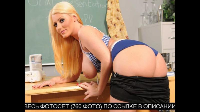 кончил минет порно секс анал anal пьяная porno жёсткое домашнее young жена sex сиськи teen ass porn жопа член блондинка русское