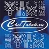 Cheltabak / Троицк / Vape Shop / Vape Bar