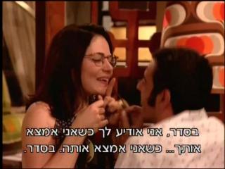 Израильский сериал - Дани Голливуд s01 e87 c субтитрами на иврите