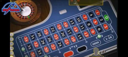Игровые автоматы книжки онлайн играть бесплатно и без регистрации