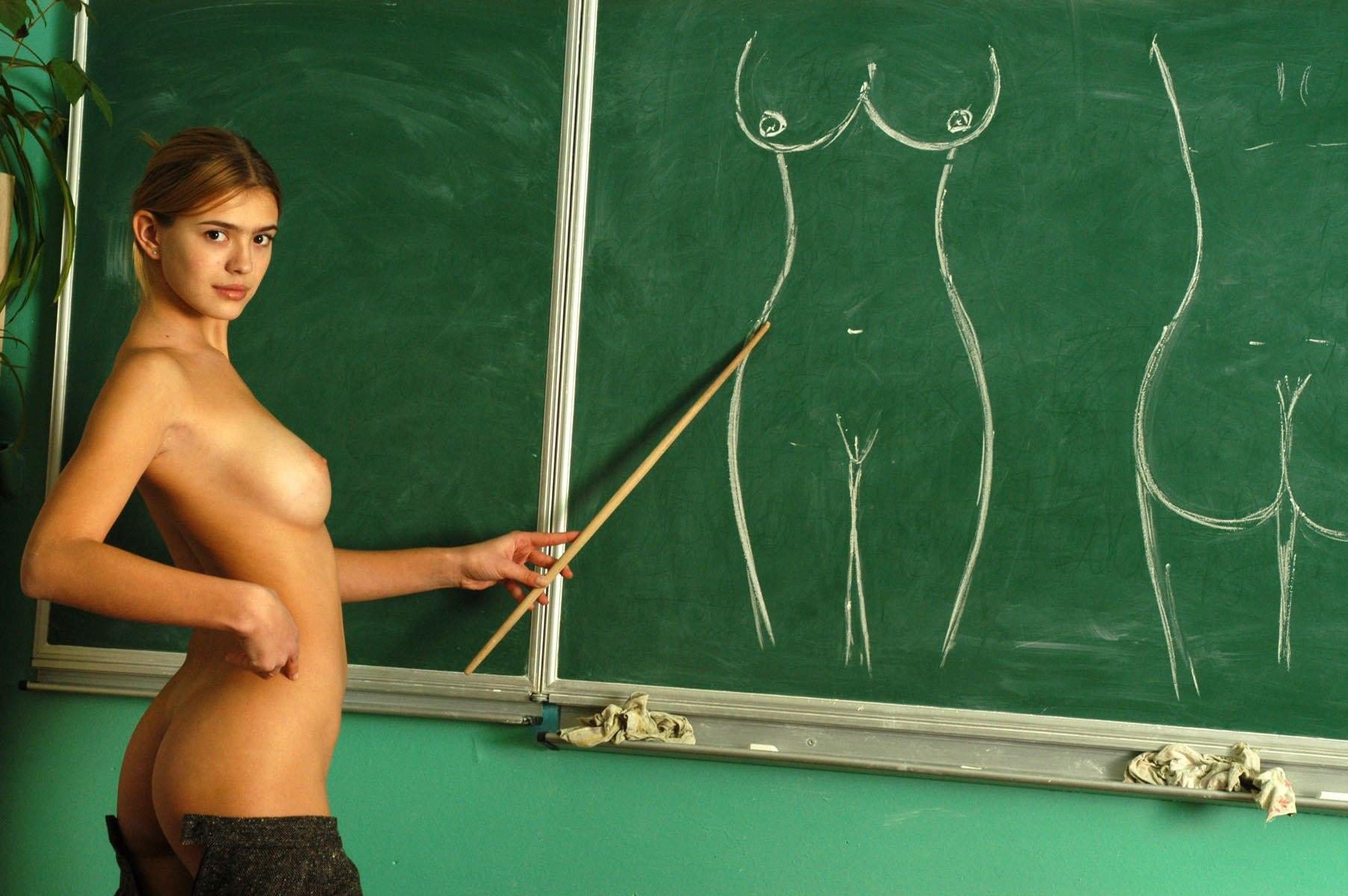 Hot school teacher nude