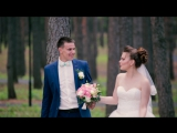 Дима Настя Wedding