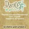 DariOSEpil Медовый Шугаринг | Воронеж