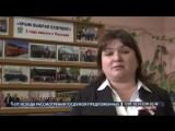 Ирина Бойко открыла выставку «Крым выбрал будущее!»