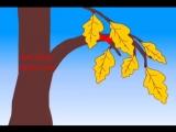 Обучающий мультфильм - Почему желтеют и падают листья Развивающий мультик для де