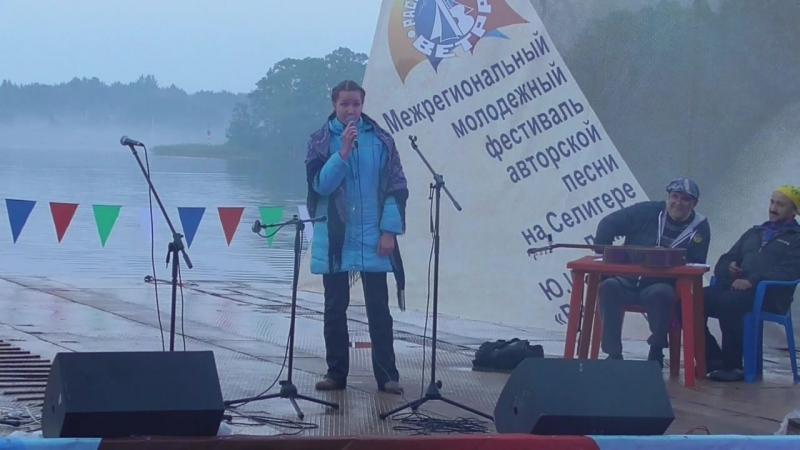 Елизавета Рысенкова