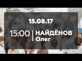 Мегапроект «Российская гражданская авиация»
