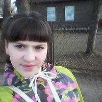 Julia Tigaeva