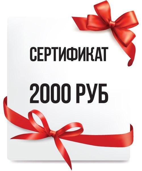 Подарки до 2000 рублей женщине 12