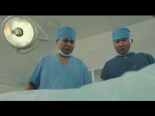 Весёлые хирурги