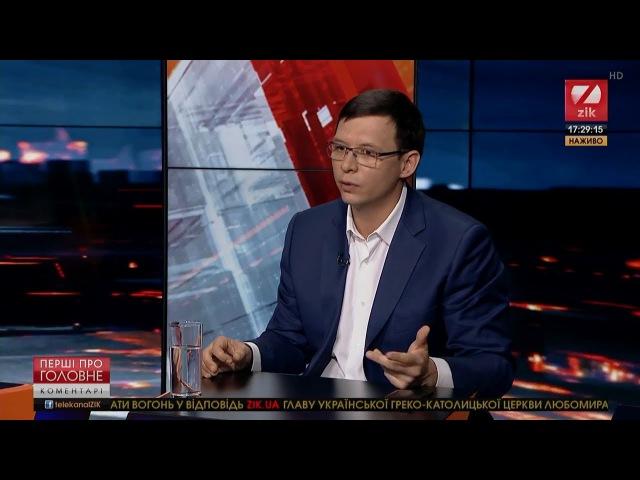 Евгений Мураев в эфире программы «Перші про головне. Коментарі» на телеканале ZIK...