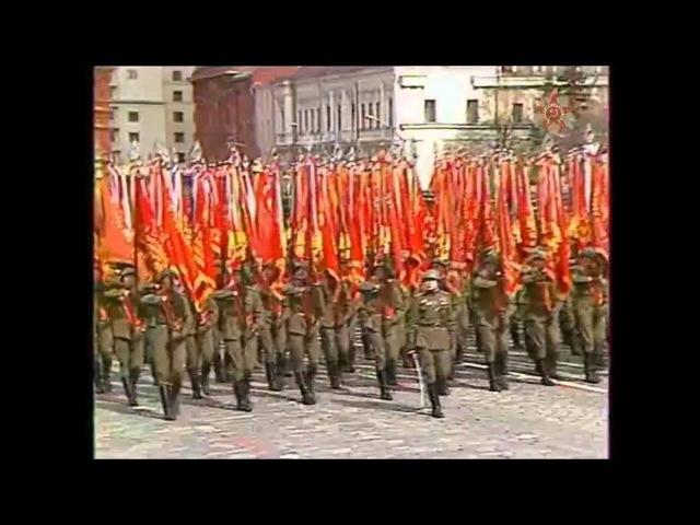 Наш Советский Союз покарает!