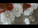 Резиночки Канзаши Канзаши Цветок