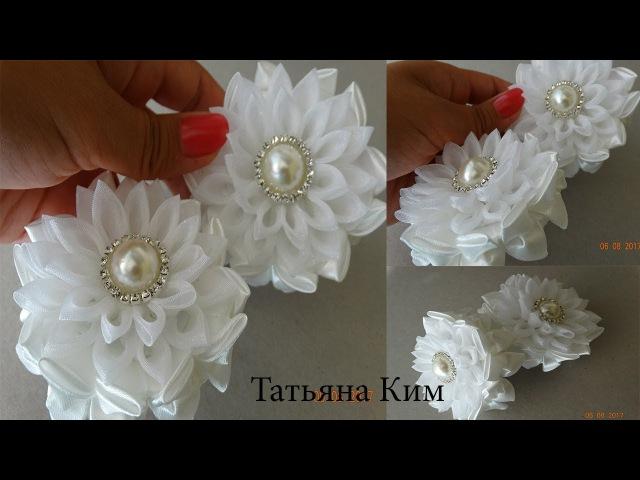 Резиночки Канзаши/Канзаши Цветок/