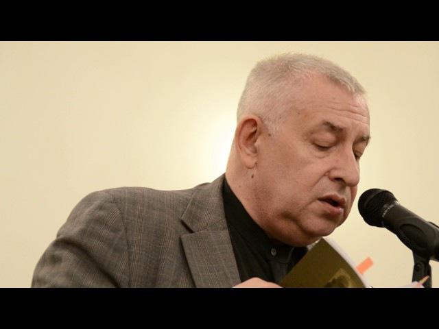 Презентация книги стихов Юрия Годованца