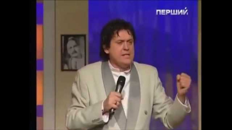 Павло Мрежук - Батьківський поріг