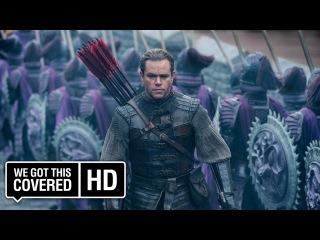 The Great Wall International Trailer [HD] Matt Damon, Pedro Pascal, Willem Dafoe