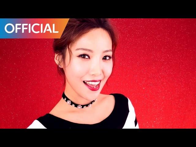 봄이 (bom-i) - 여자여자해 (Girlish) MV