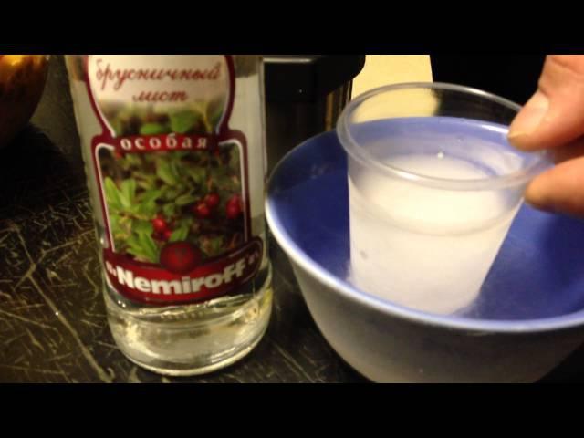 Криогенная водка или водка гель