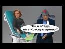 Ни в пзду, ни в Красную армию! Недельный сборник анекдотов на ток-шоу Андрея Нор...