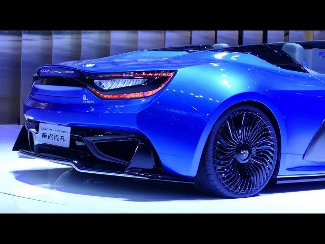 QIANTU K50 2017 shanghai auto show