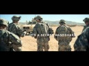 Реклама американской армии / Symbol of Strength/ More than a Uniform