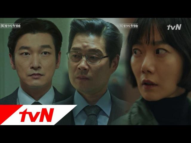 Остросюжетный тизер драмы tvN «Лес секретов» с Пэ Ду На и Чо Сын У