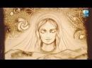 Притча о поиске сокровищ Из книги Анастасии Новых АллатРа Рисунок песком