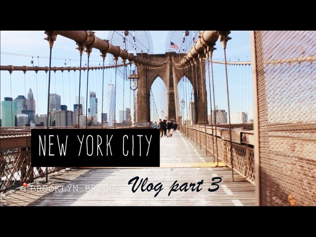 NYC VLOG | 🌉 BROOKLYN BRIDGE, TIMES SQUARE