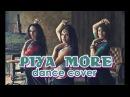 Piya More   Baadshaho   Dance Choreography   Sunny Leone   Emraan Hashmi   by Anita Sutradhar
