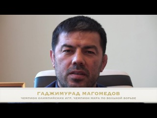Гаджимурад Магомедов о предстоящем бое Рашида Юсупова против Штефана Пютца