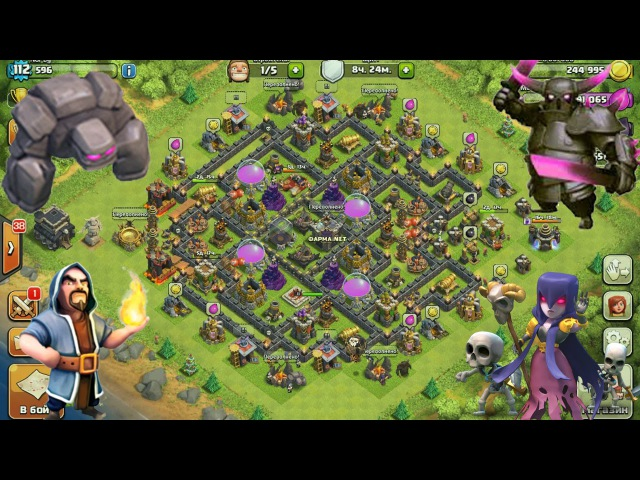 Clash of Clans Тактика атаки Голем, Визард, Пекка ТХ9 (GoWiPe attack th9)