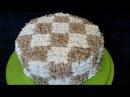 Торт РЕЦЕПТ ванильно шоколадного бисквита ШАХМАТНЫЙ ТОРТ Рецепт шахматного тор...