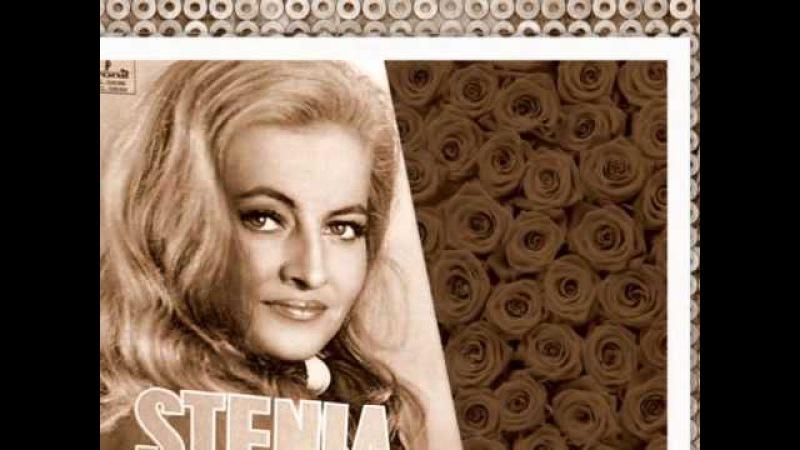 Stenia Kozłowska- Do szczęścia blisko