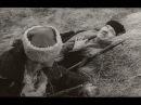 Трейлер к фильму Окраина (1998)