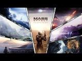 Mass Effect Andromeda☛РАЧКОВСКИЙ Teaser